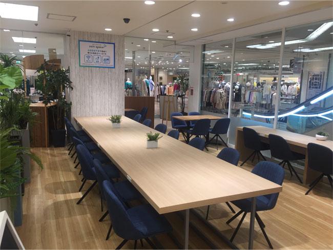 Coin Space(コインスペース)丸井錦糸町店