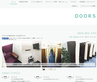 DOORS(ドアーズ)板橋区役所前店