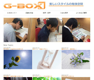 G-BOX 柏BOX