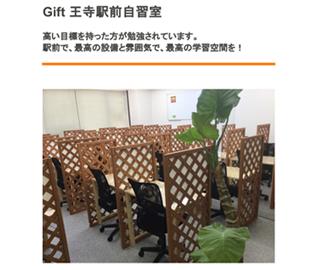 http://seiproject.hateblo.jp/