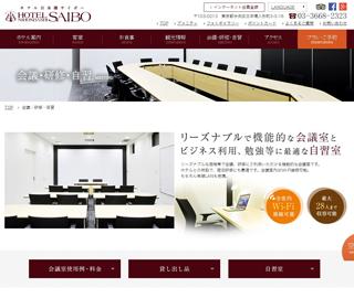 ホテル日本橋サイボー 自習室